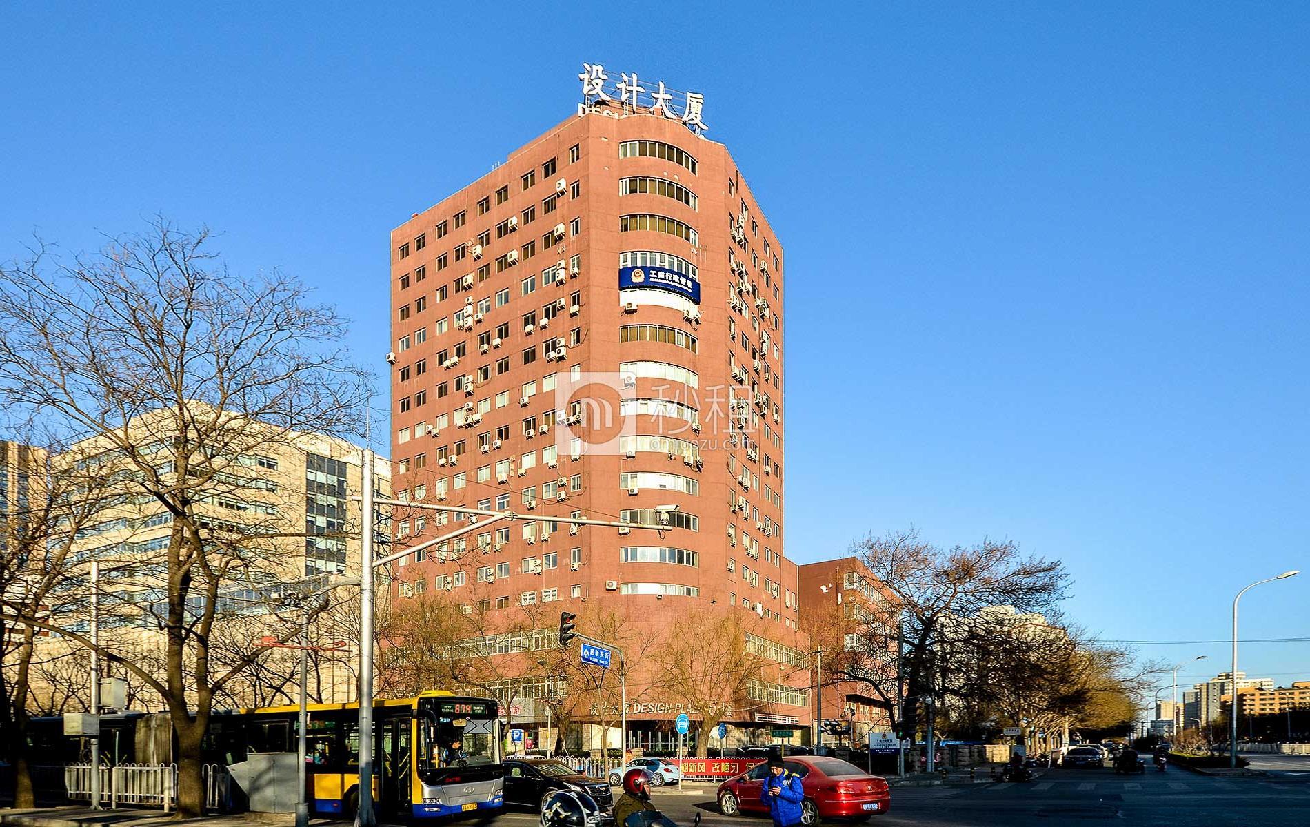 设计大厦写字楼出租/招租/租赁,设计大厦办公室出租/招租/租赁