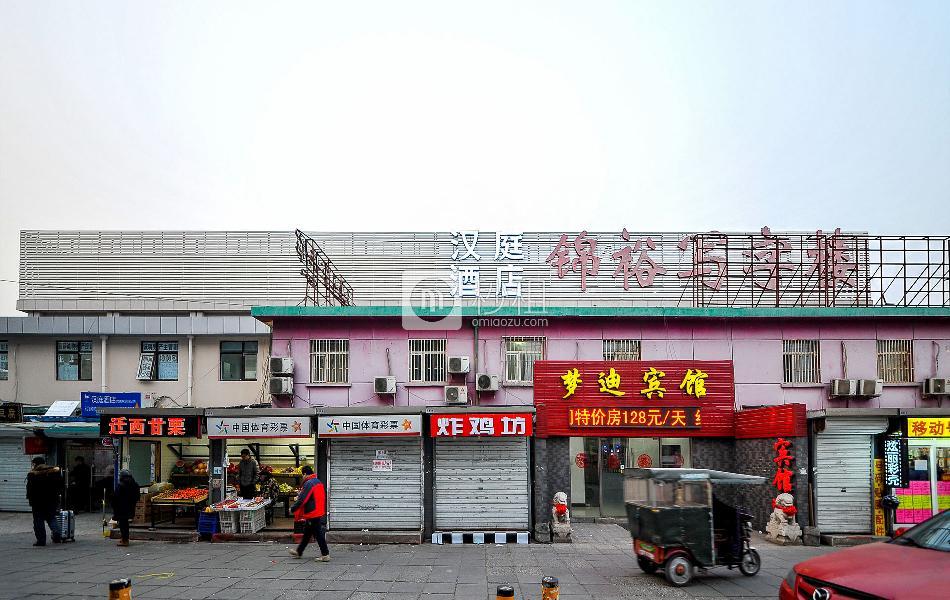 锦裕写字楼