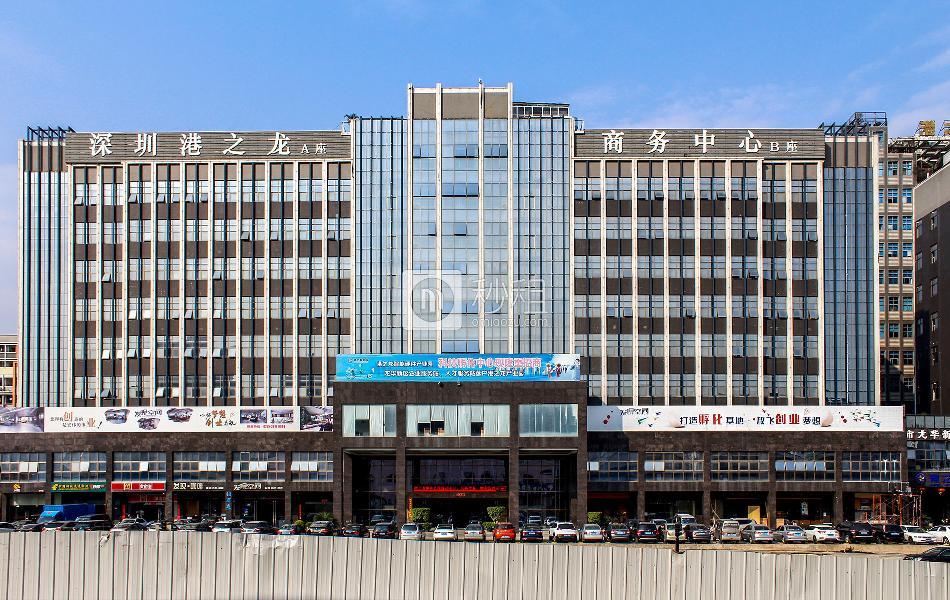 港之龍商務中心