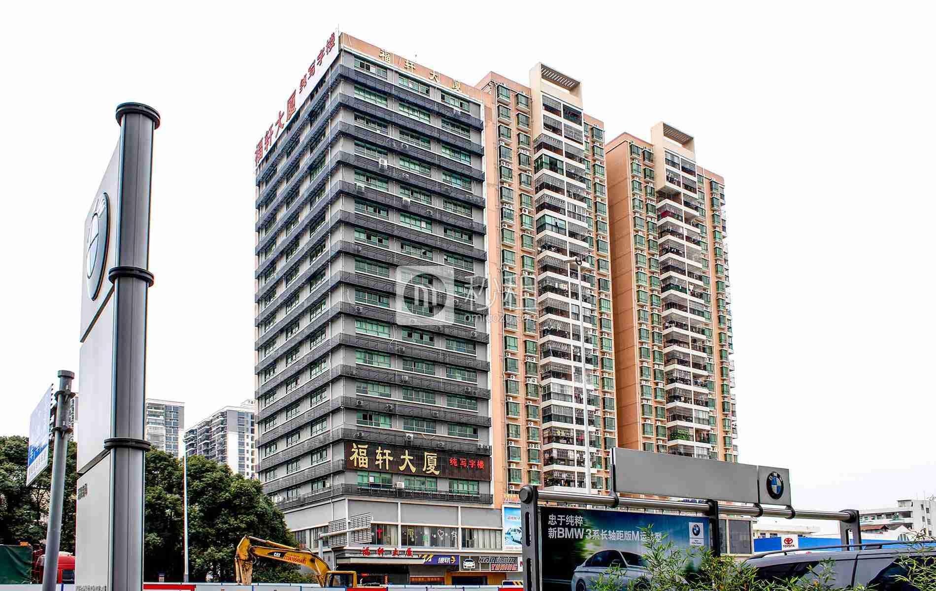 鸿华中心写字楼出租/招租/租赁,鸿华中心办公室出租/招租/租赁