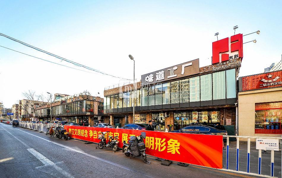 东朗影视文化产业园