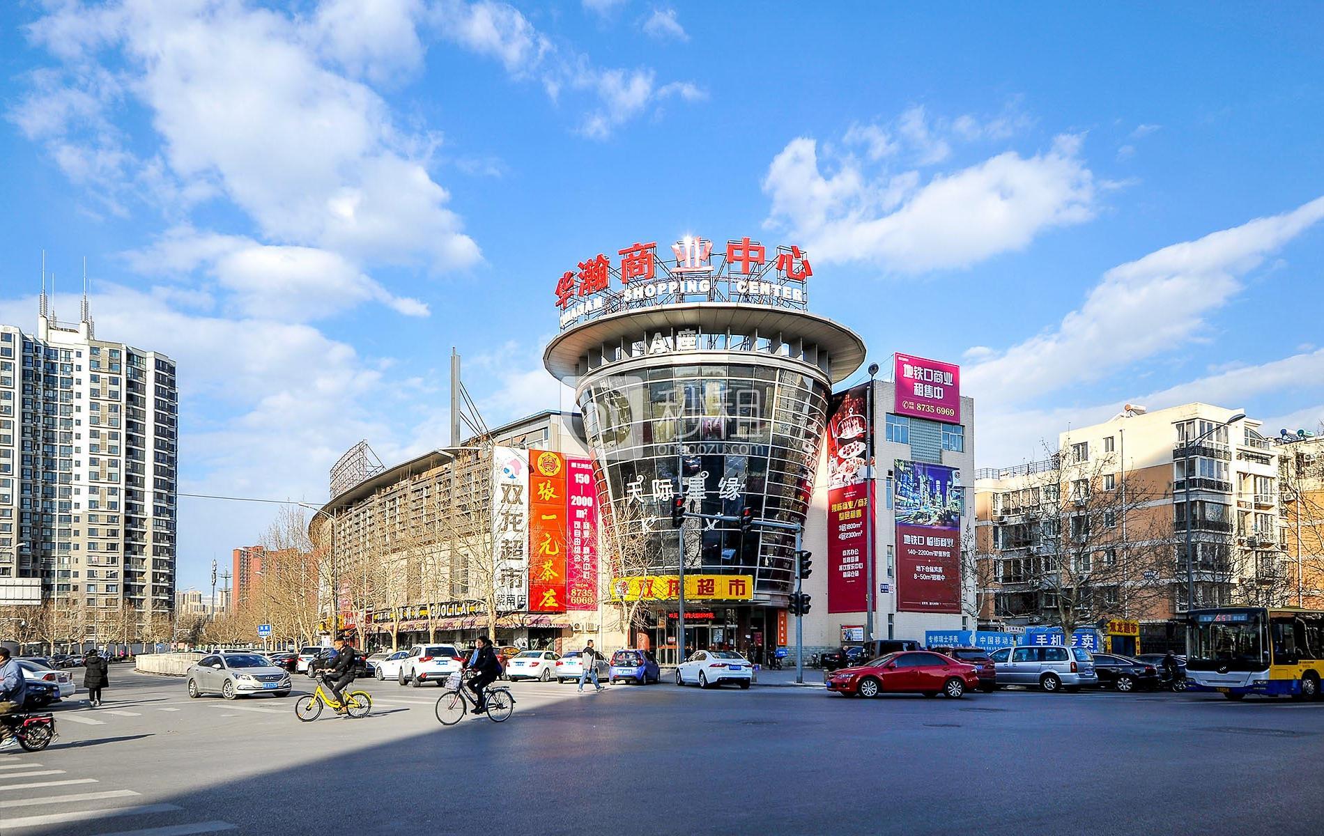 华瀚商业中心
