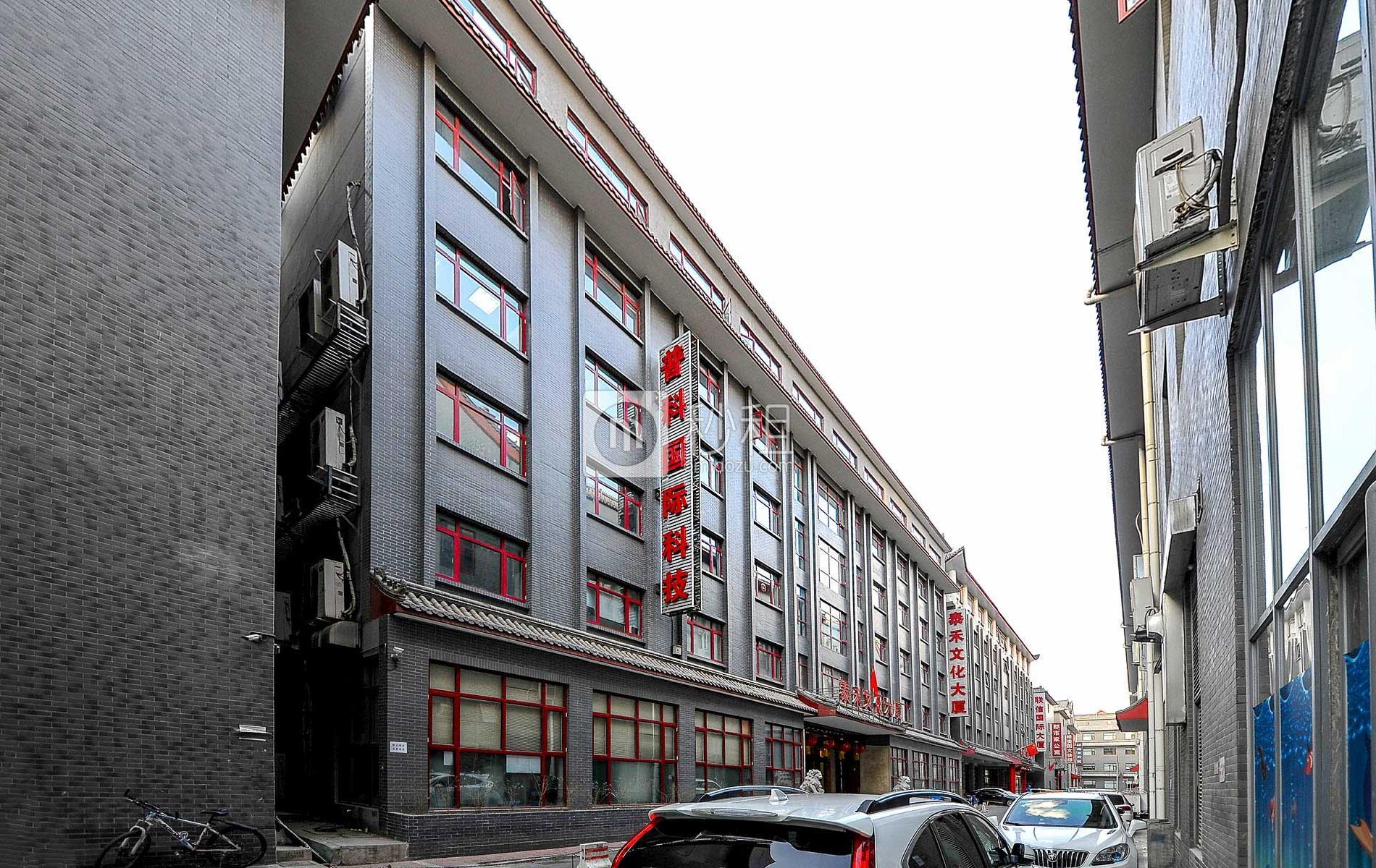 泰禾文化大厦