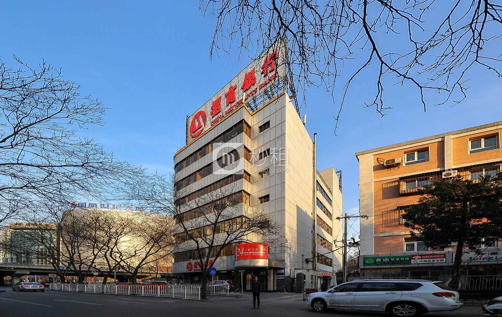 中国旅贸大厦写字楼出租/招租/租赁,中国旅贸大厦办公室出租/招租/租赁