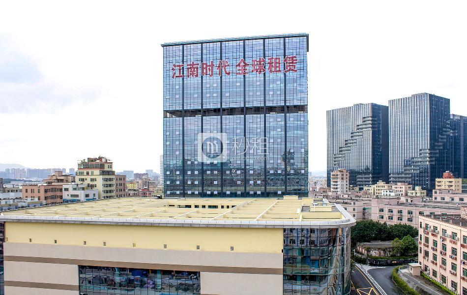江南时代大厦