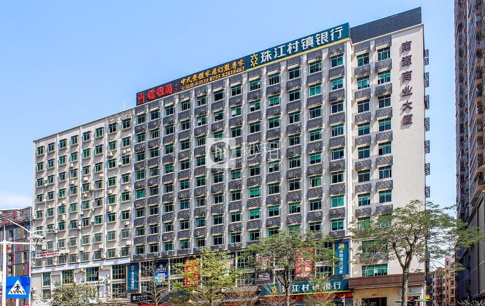 南源商业大厦