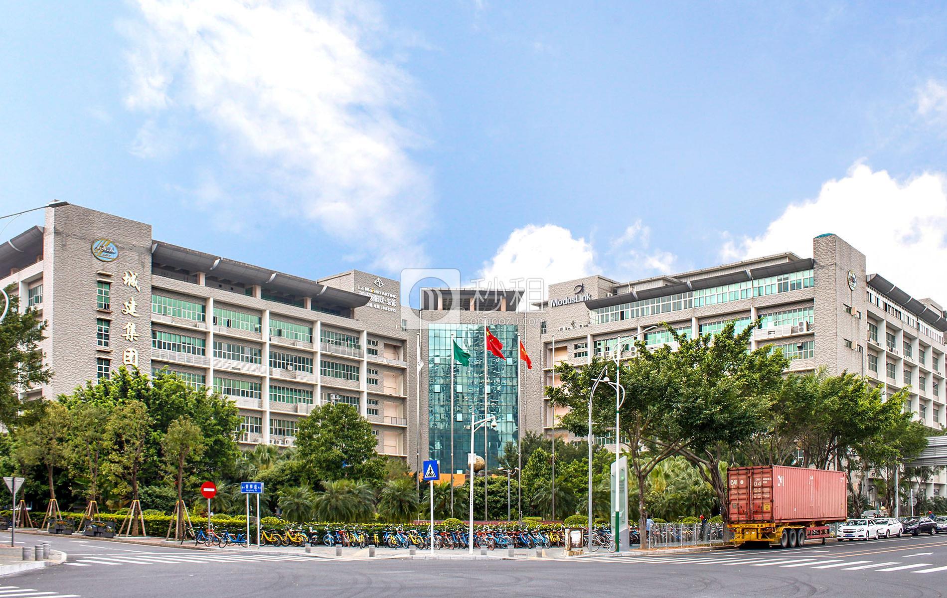 银东大厦(利宝义生物工程大厦)