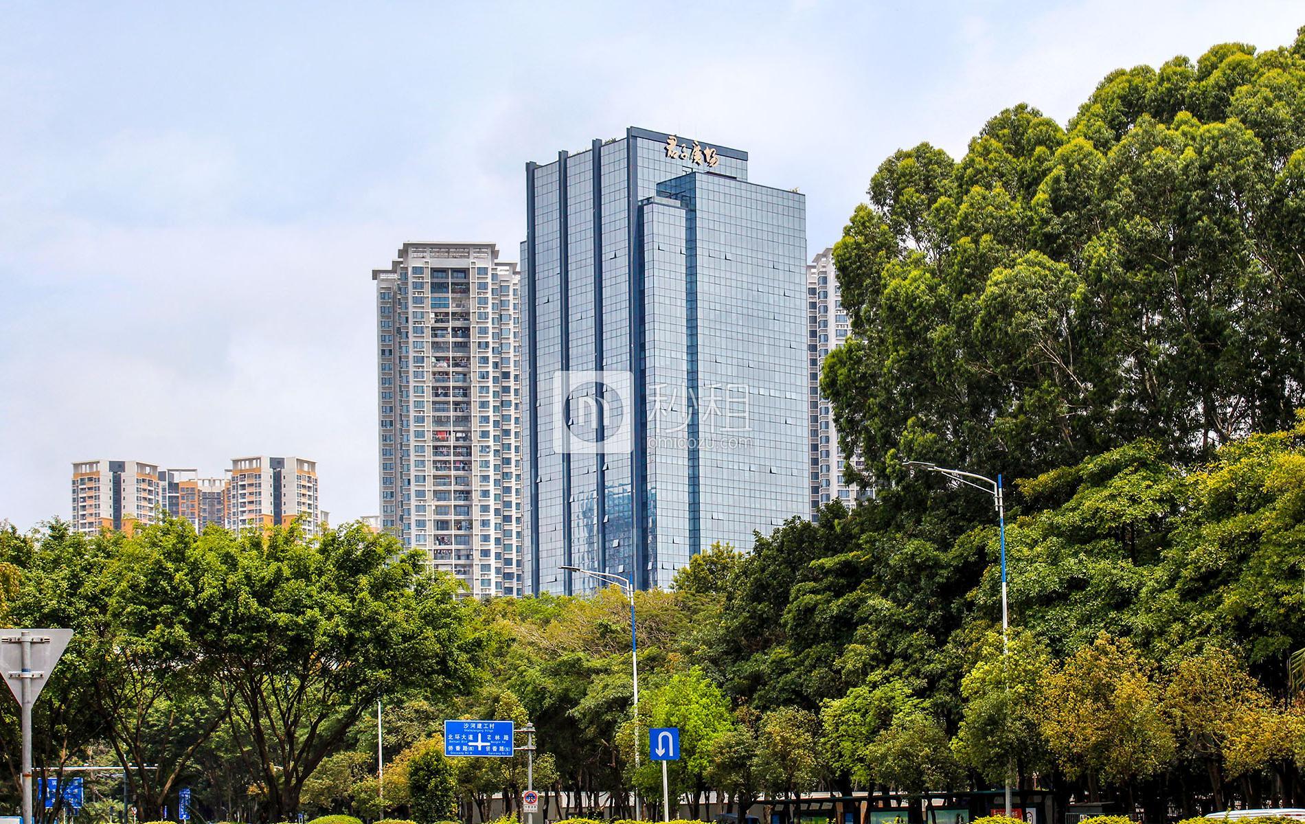 君子广场写字楼出租/招租/租赁,君子广场办公室出租/招租/租赁