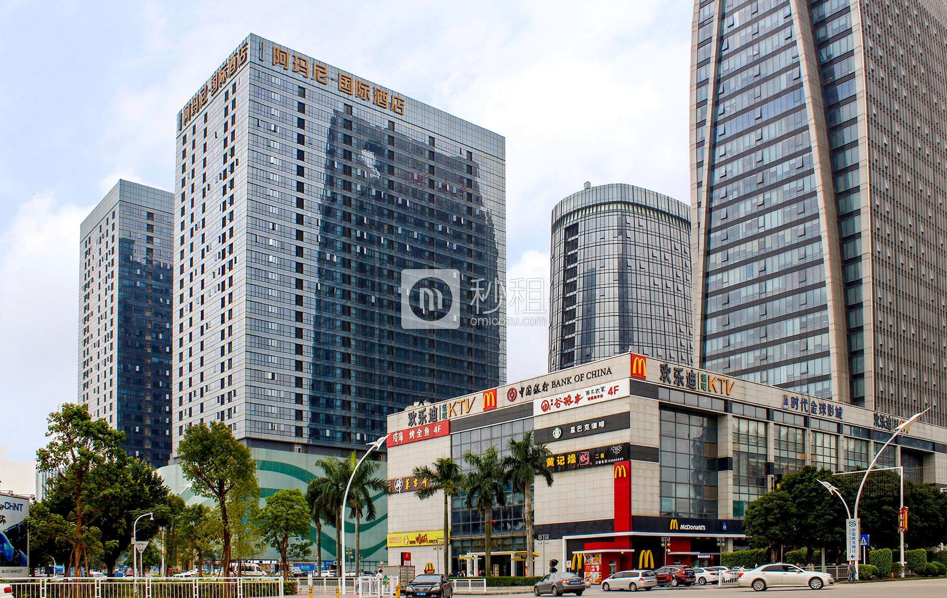 华南城国电大厦