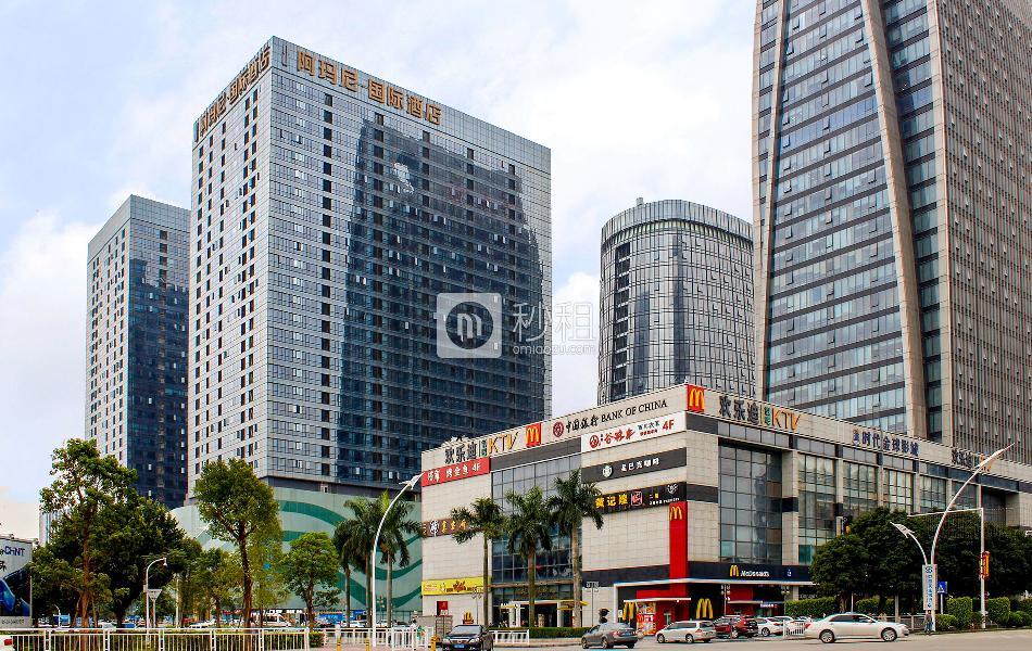 華南城國電大廈