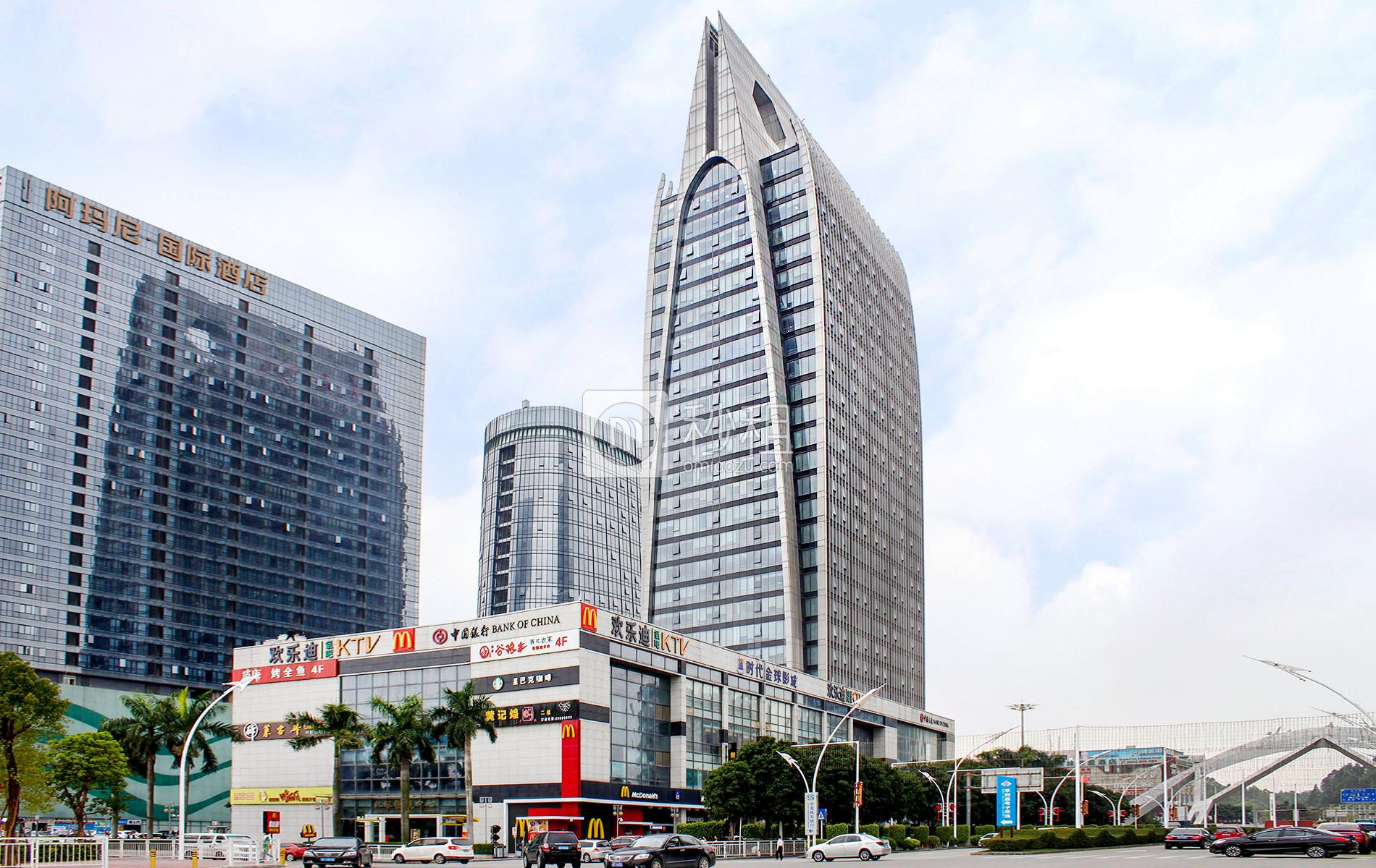 华南城环球大厦