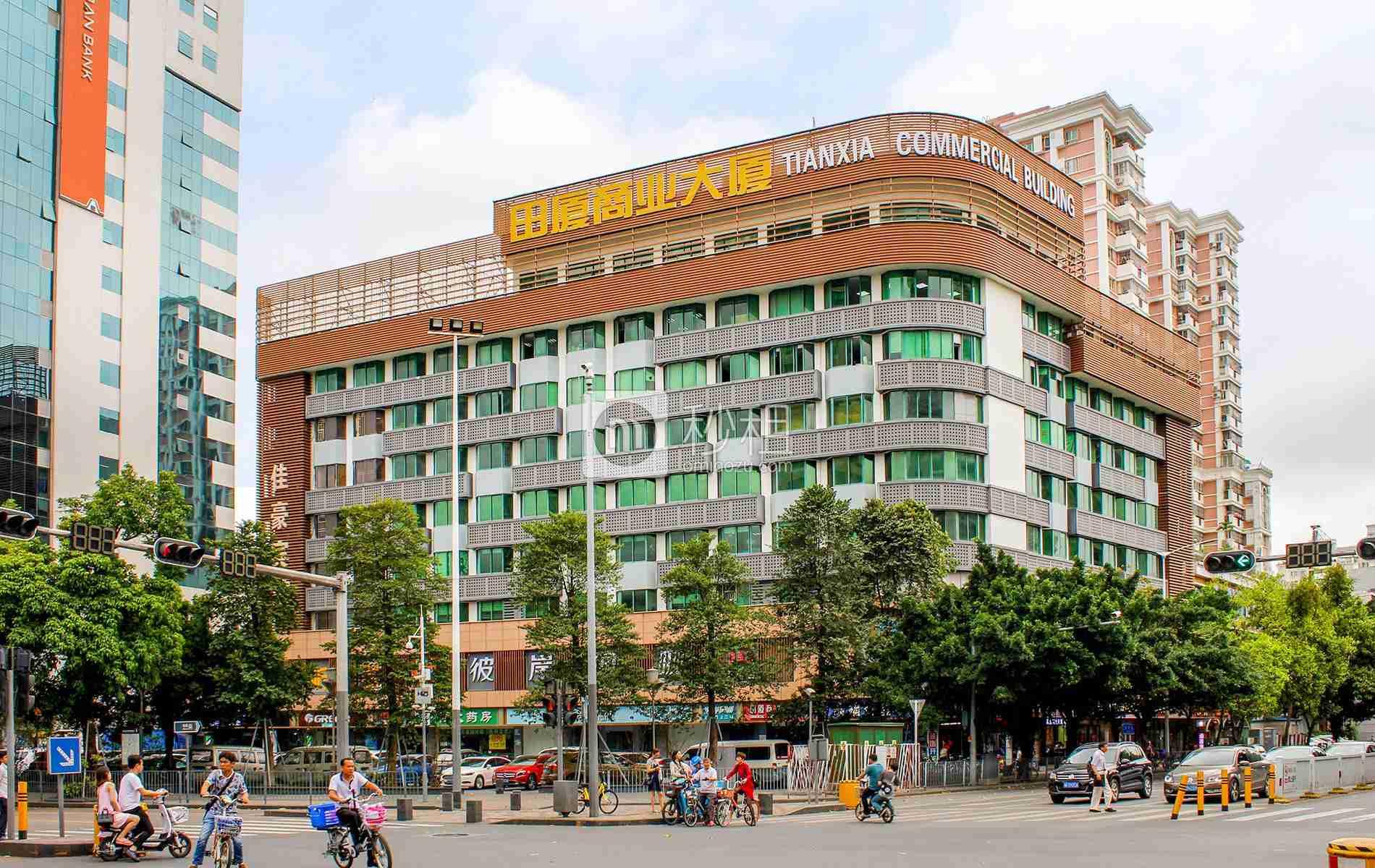 田厦商业大厦