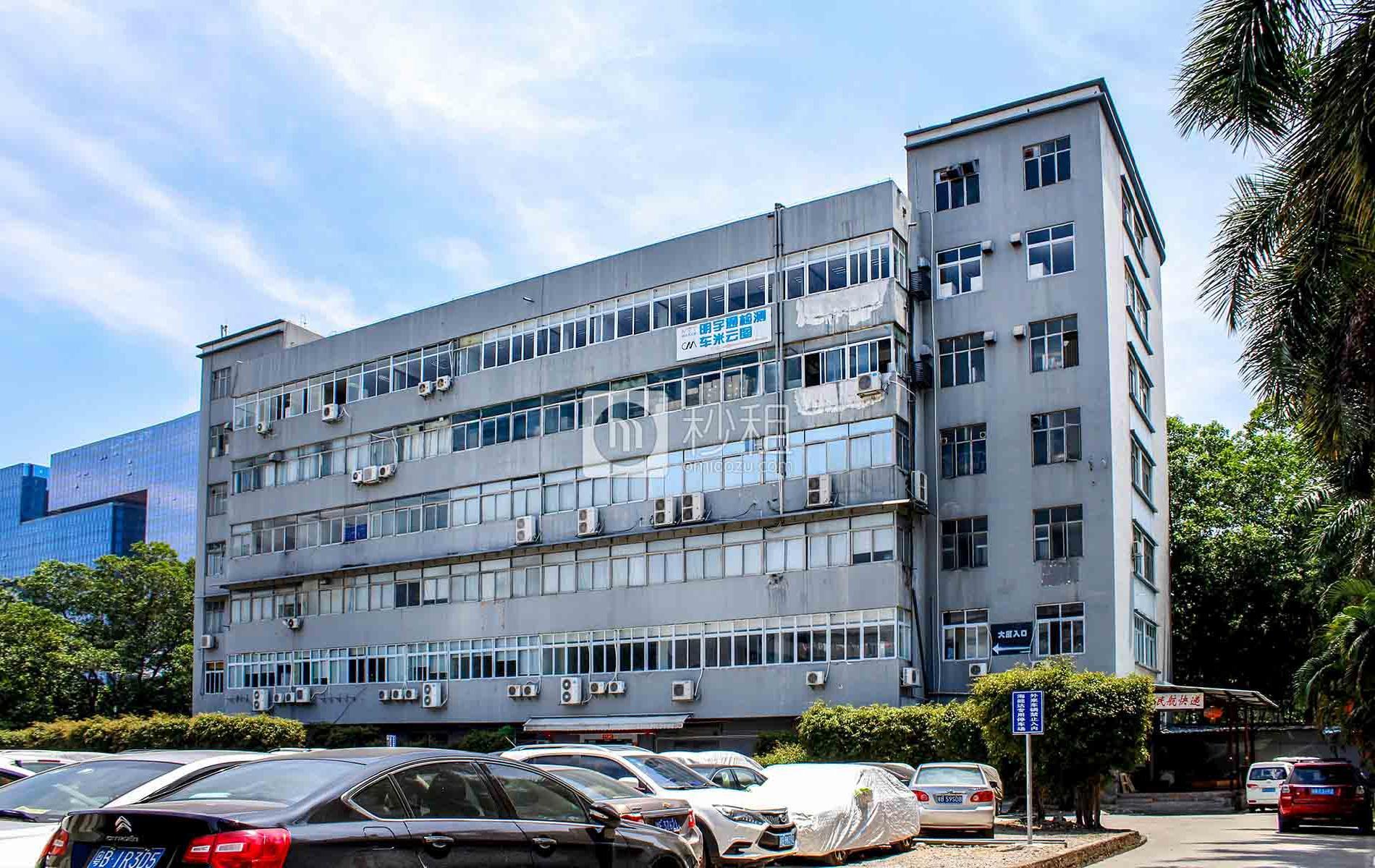中泰数据大厦