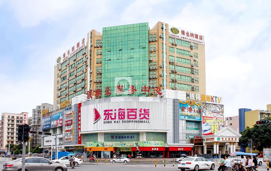 骏泰豪商务中心