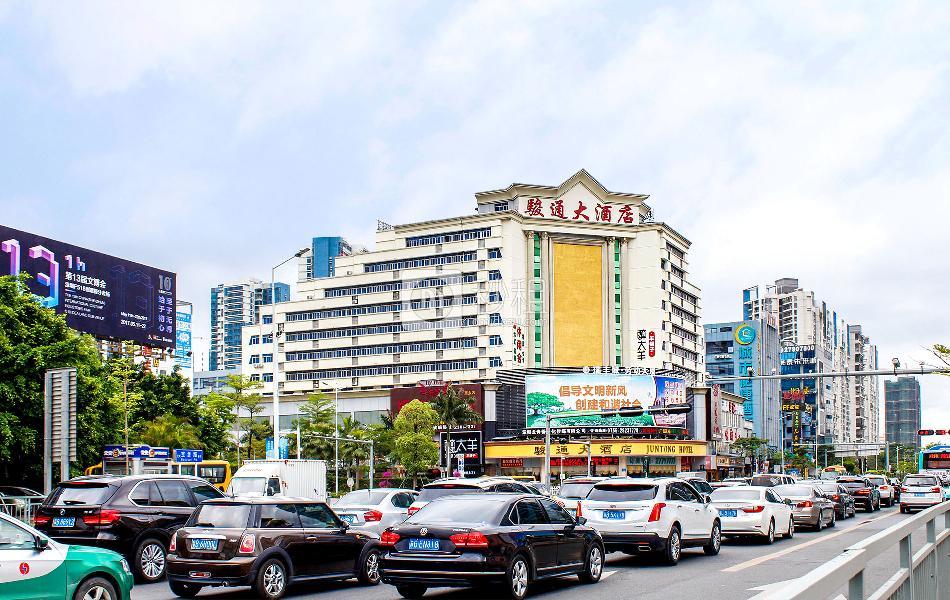 百佳润(宝源)商务中心