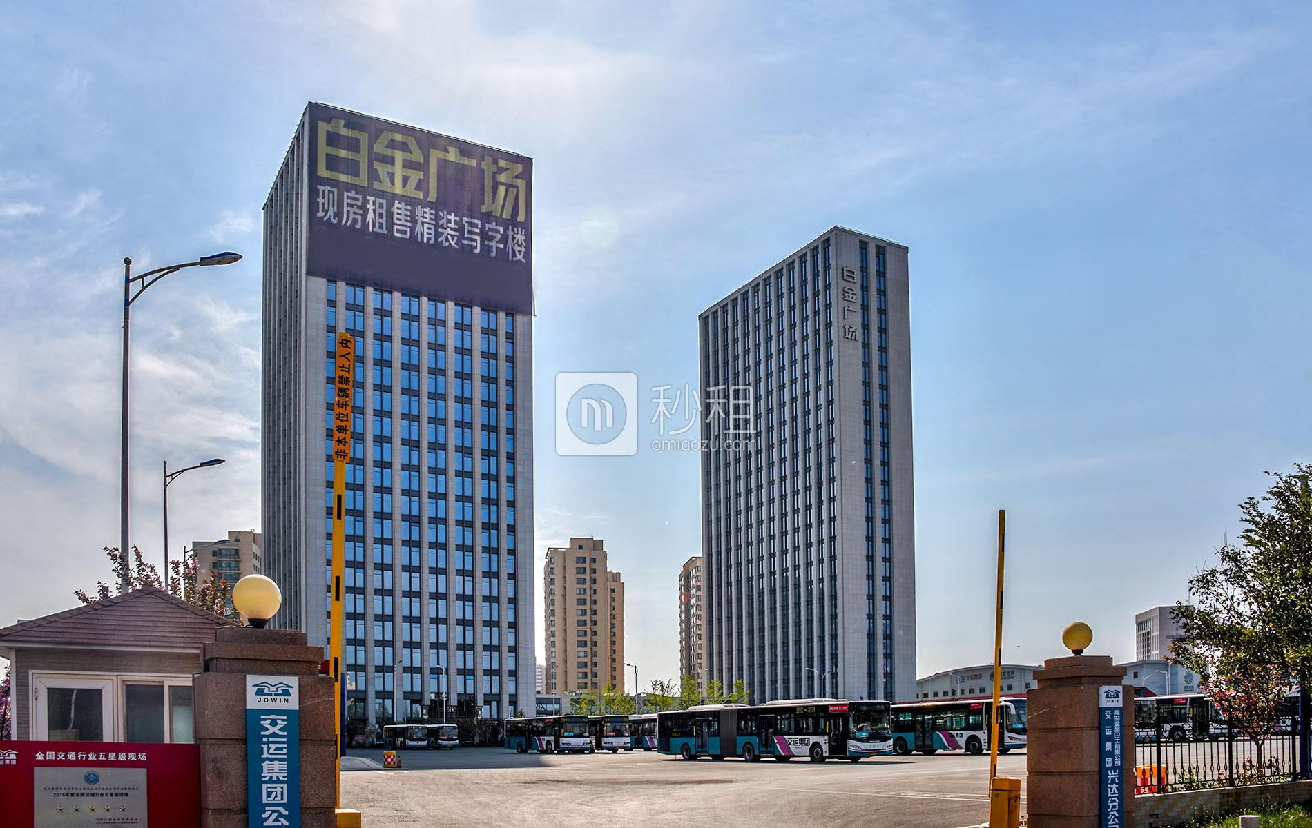 白金广场写字楼出租/招租/租赁,白金广场办公室出租/招租/租赁