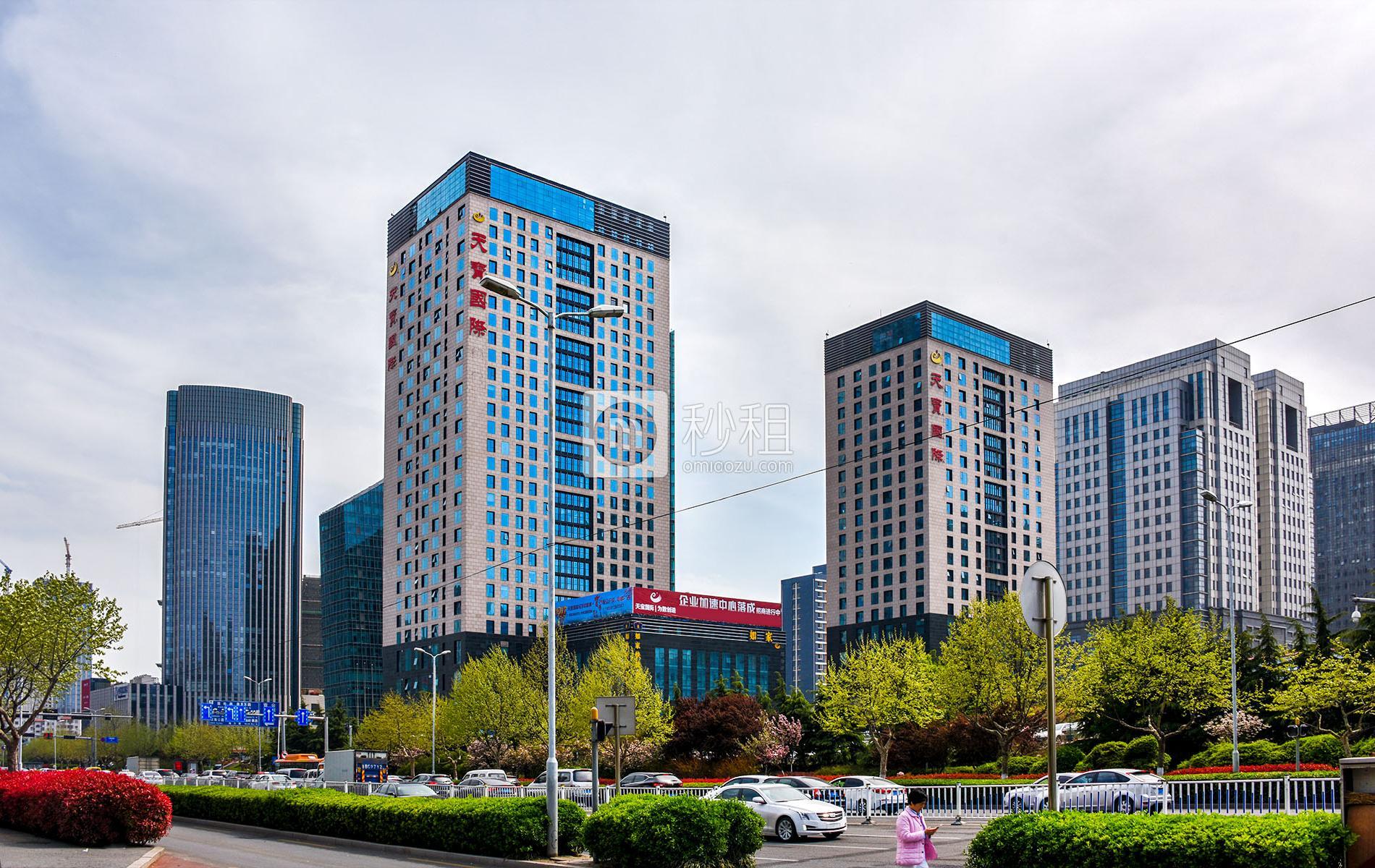 天宝国际写字楼出租/招租/租赁,天宝国际办公室出租/招租/租赁