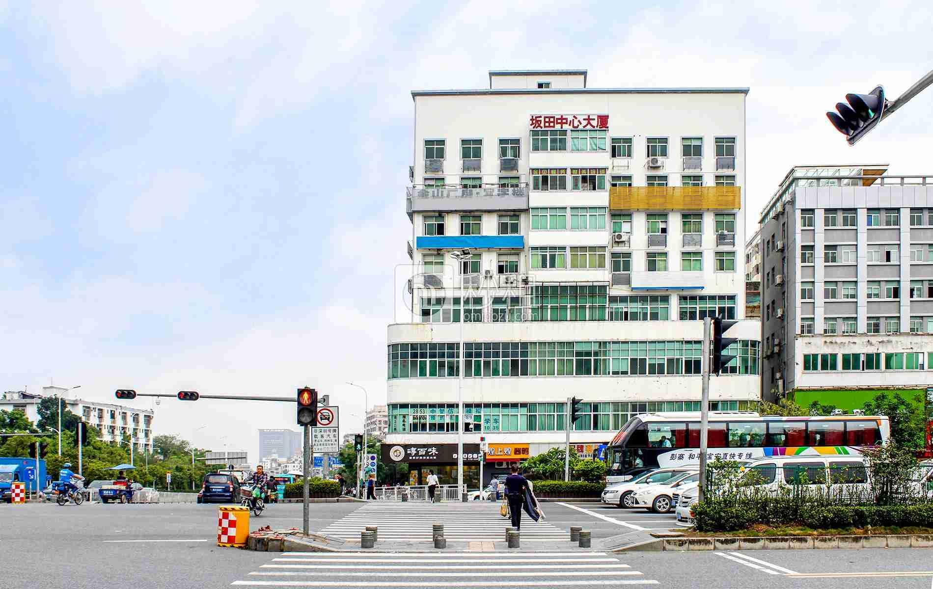 坂田中心大厦