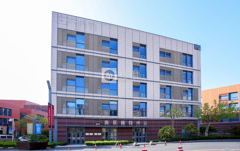青岛光谷国际海洋信息港