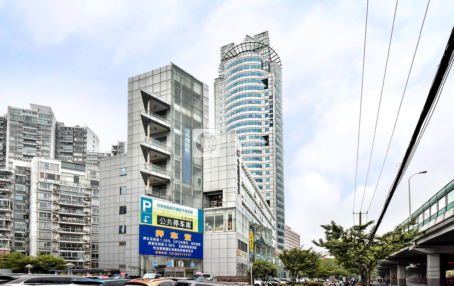 创富港-中关村科技大厦