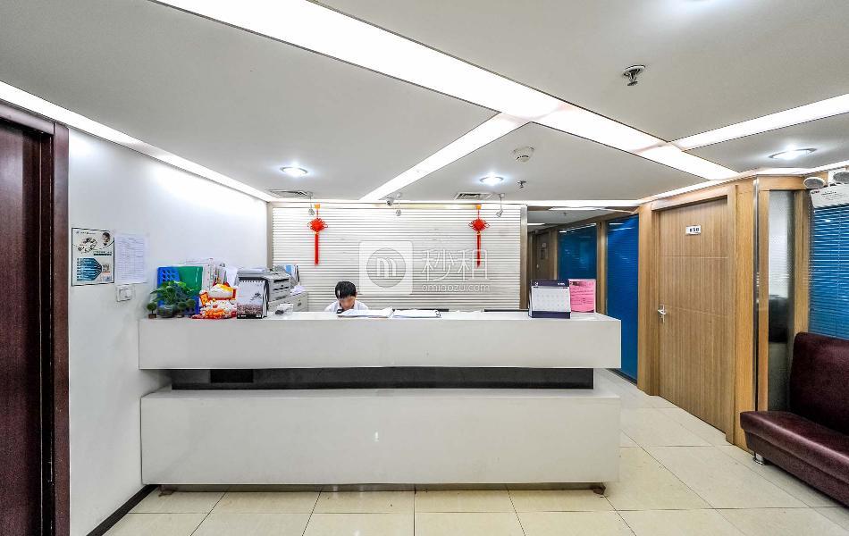 创富港-紫光发展大厦