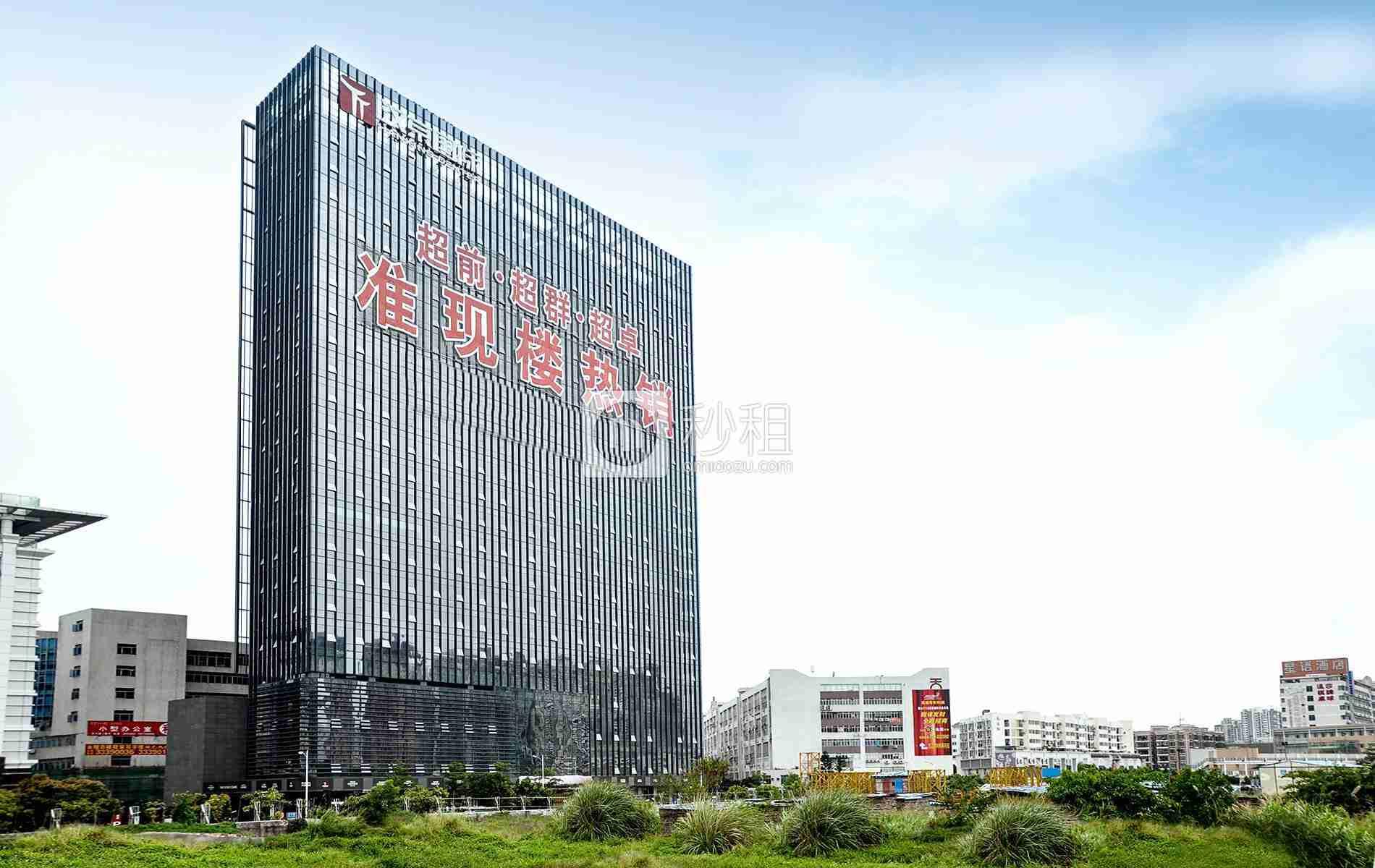 汉京国际大厦-纳什空间