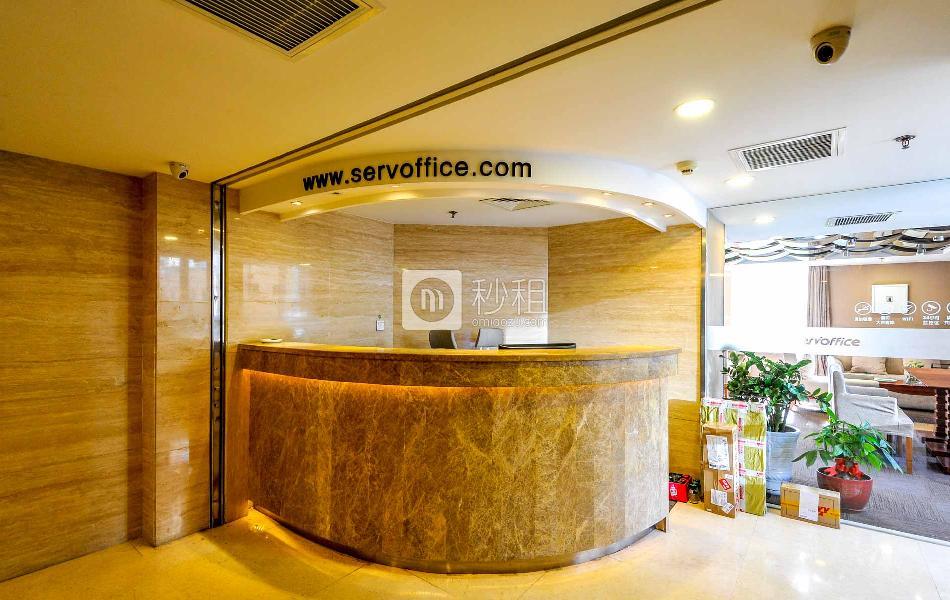 世鳌国际商务中心-恋日国际