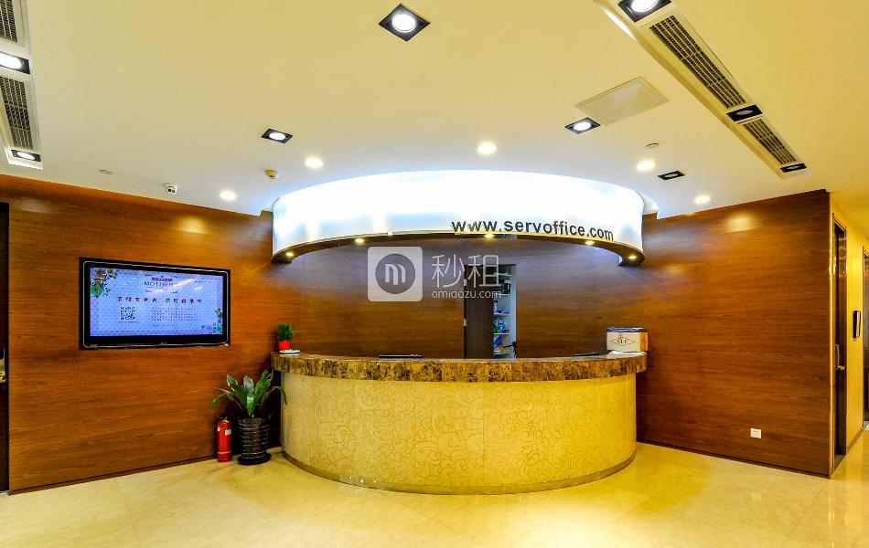 世鳌国际商务中心-中海广场