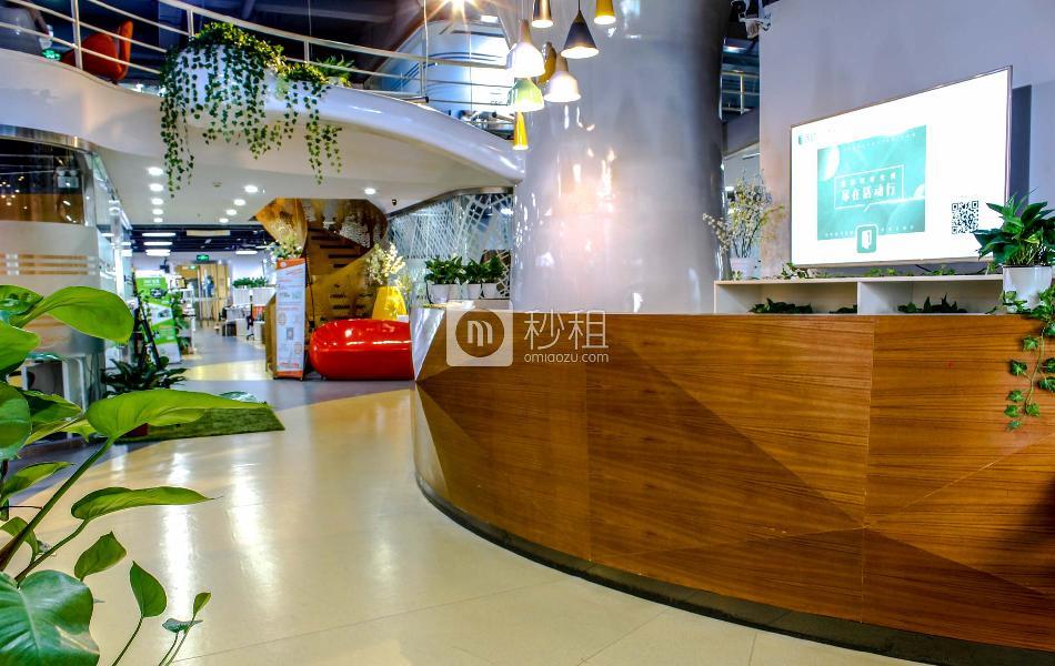中电信息国际创客中心-桑达大厦