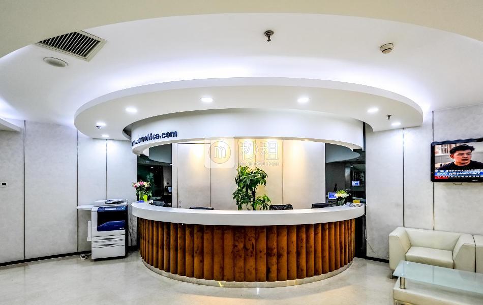 世鳌国际商务中心-泰达时代中心
