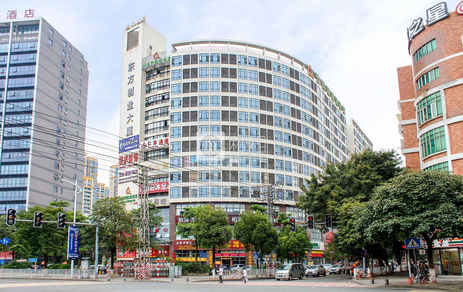 东方创业大厦