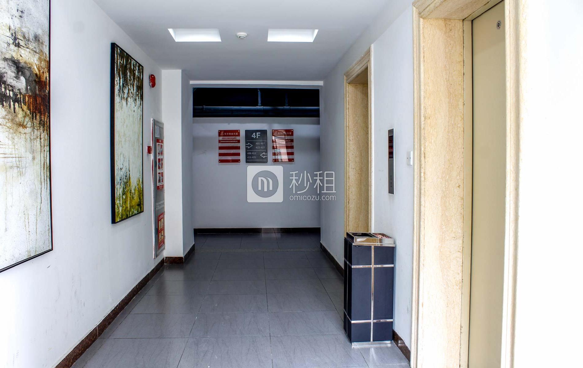 东方创业大厦写字楼出租/招租/租赁,东方创业大厦办公室出租/招租/租赁