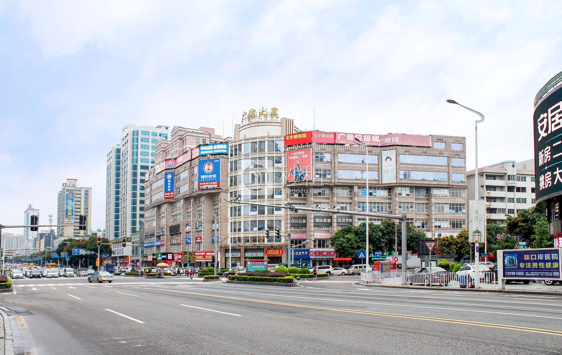 广信大厦写字楼出租/招租/租赁,广信大厦办公室出租/招租/租赁