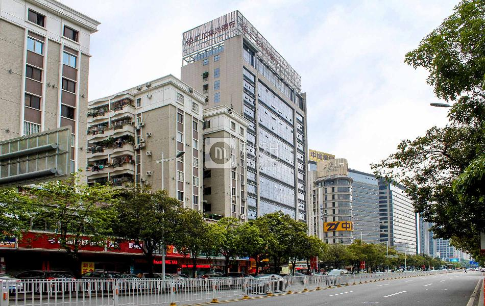 亨美商业大厦