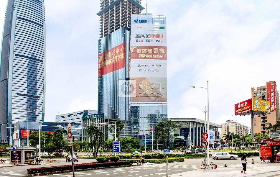 东莞信息大厦