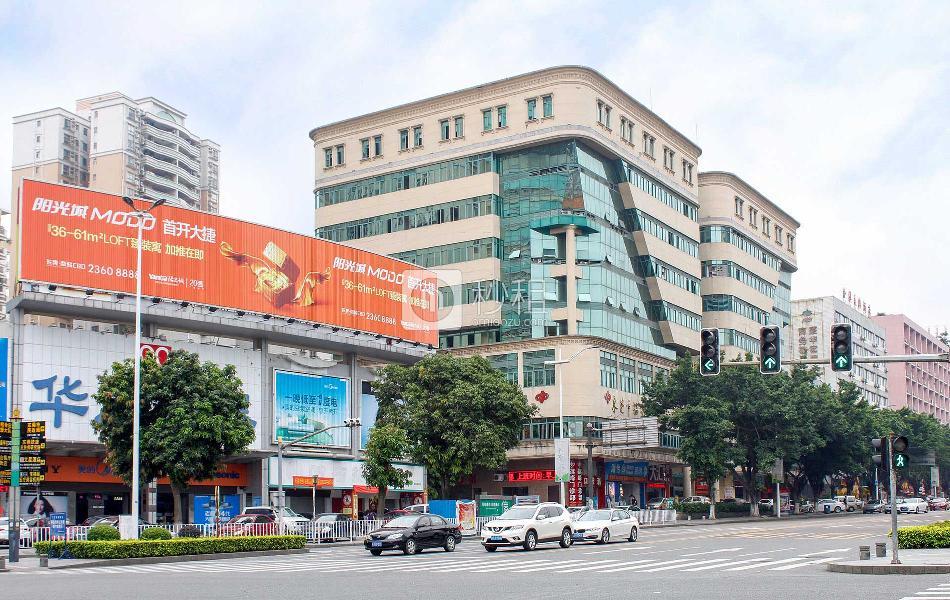 骏达商业中心