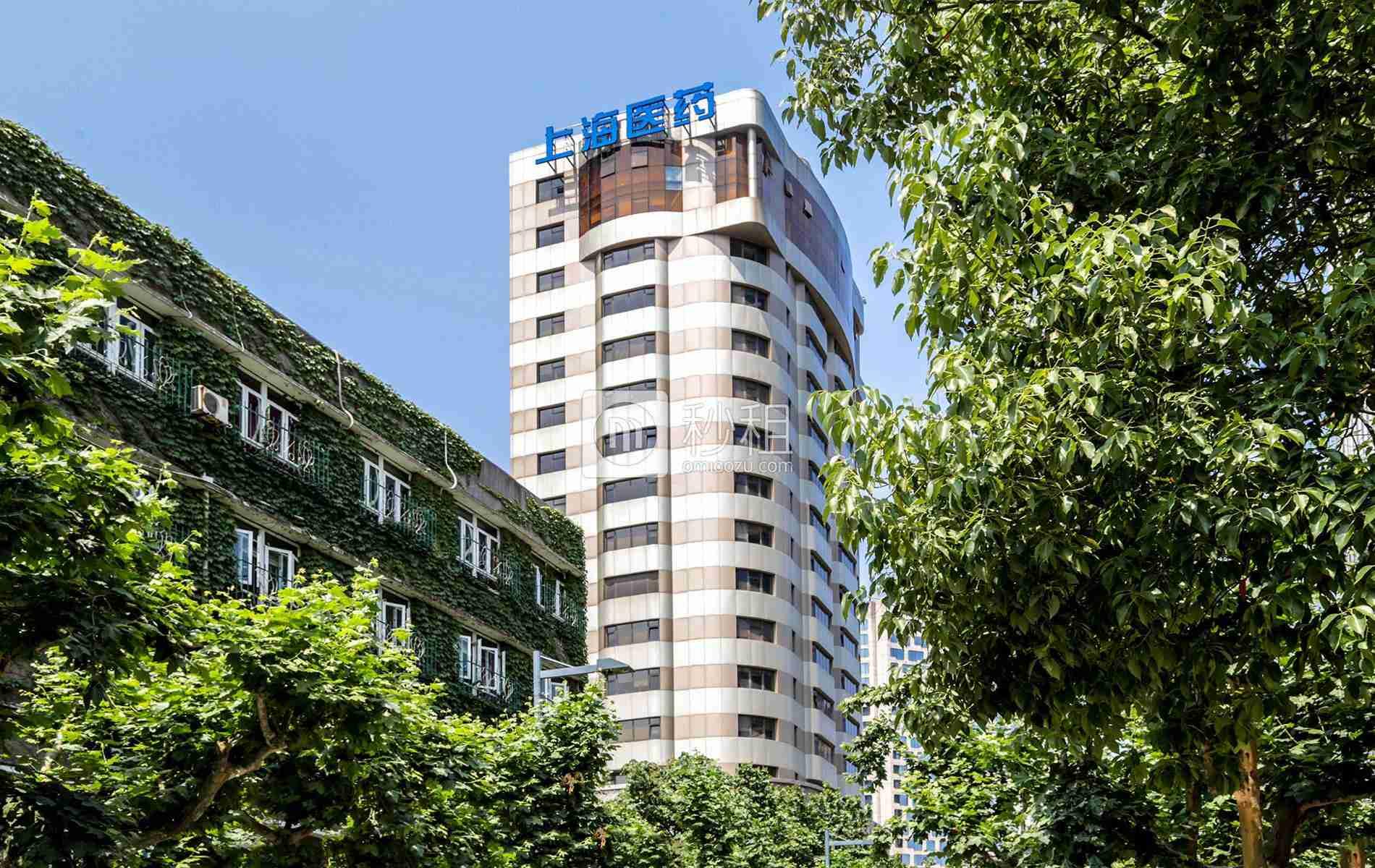 上海医药大厦写字楼出租/招租/租赁,上海医药大厦办公室出租/招租/租赁