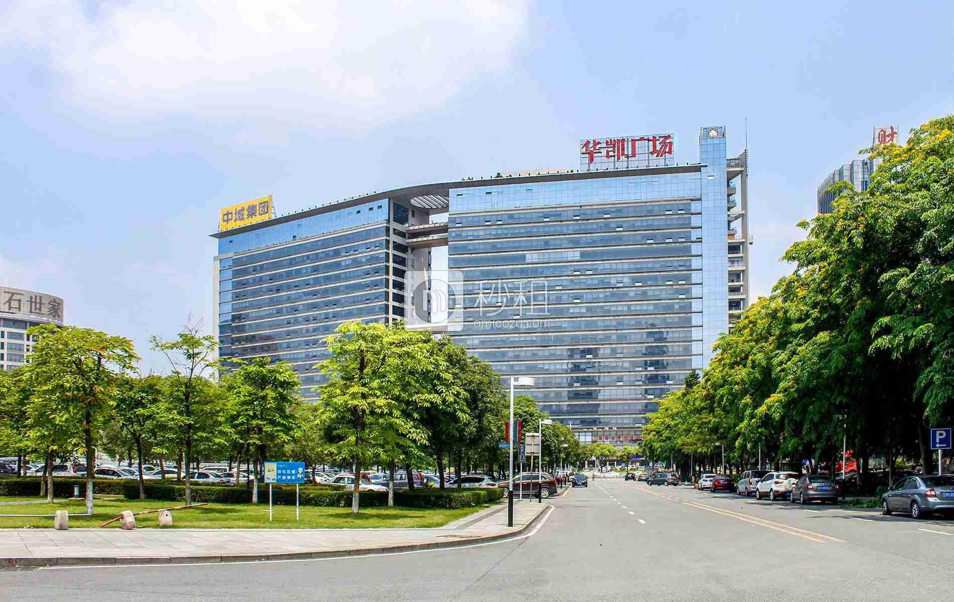华凯广场写字楼出租/招租/租赁,华凯广场办公室出租/招租/租赁