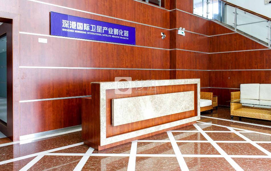 深港国际卫星产业孵化器-腾邦大厦
