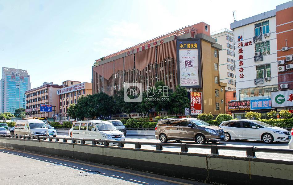 中广贤商务中心