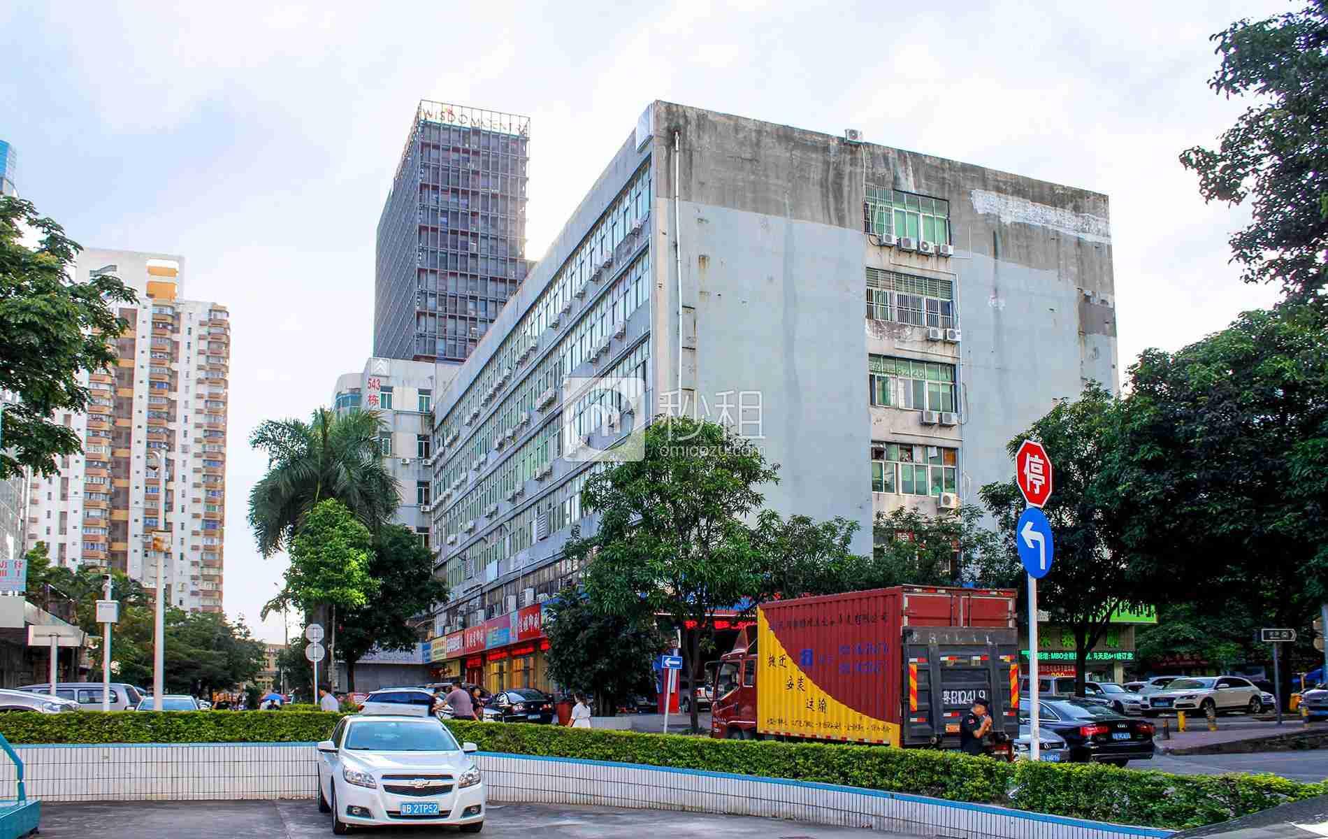 工艺商务大厦