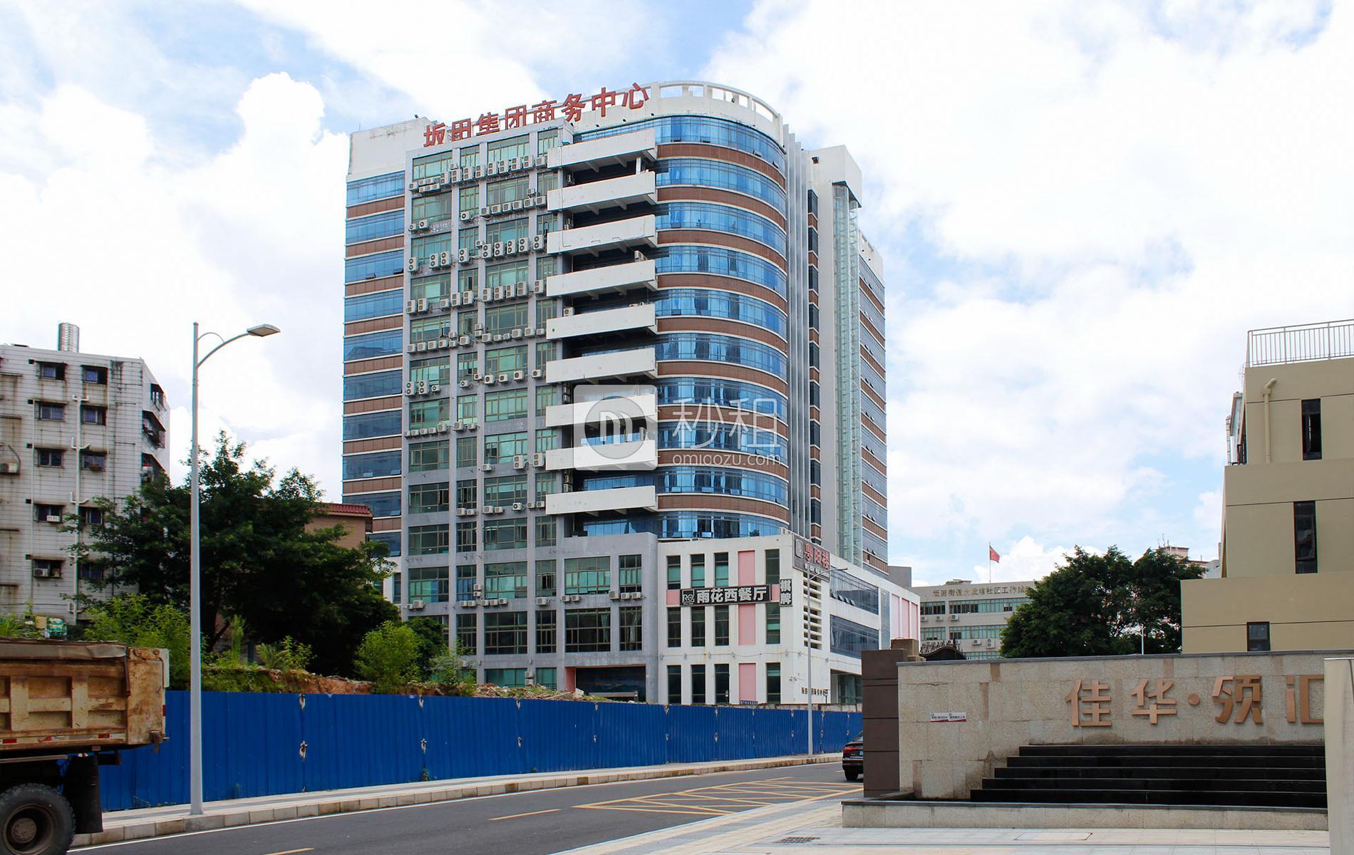 坂田集团商务中心