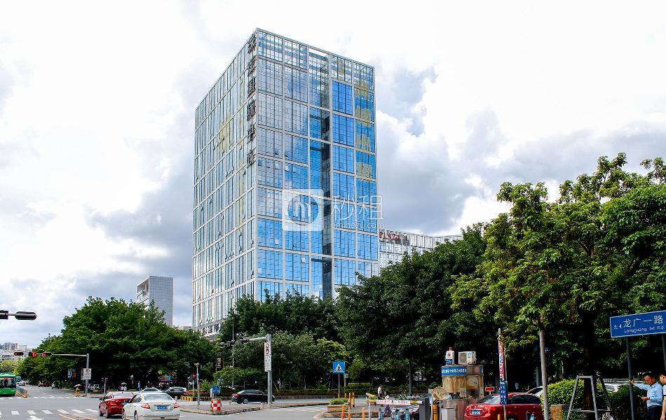 珠江国际中心