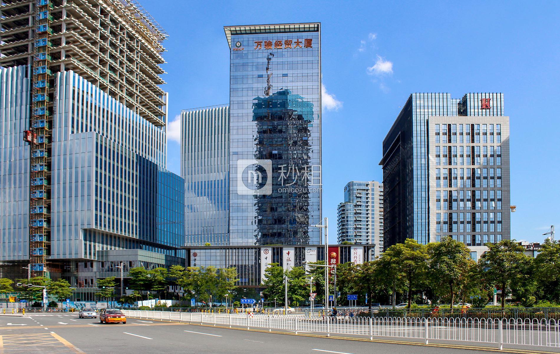 万骏经贸大厦
