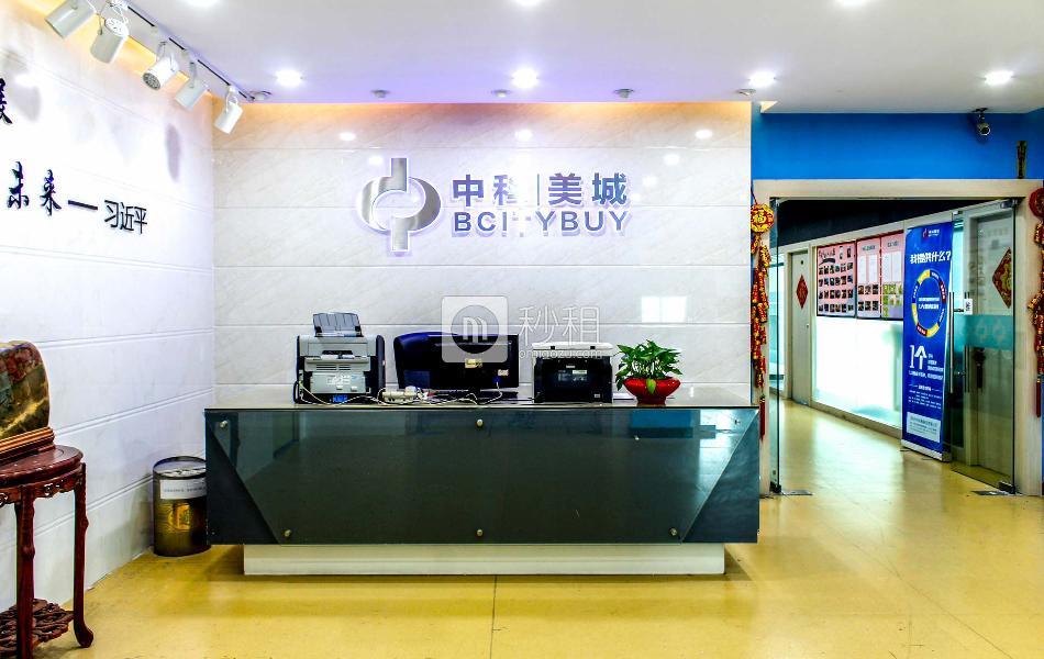 中科美城-莲塘第一工业区
