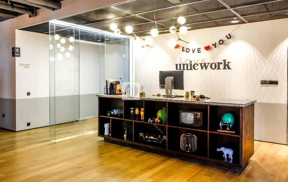 Unic work联合办公空间-安姆特大厦