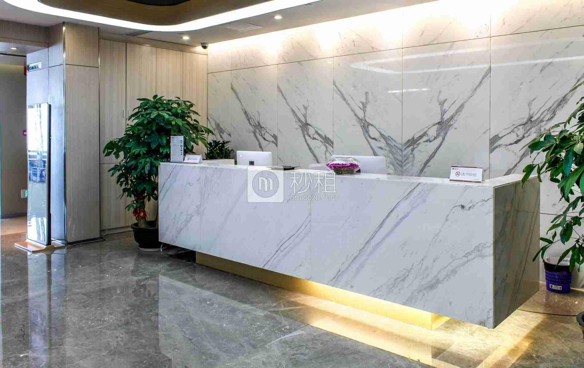 金融梧桐会-中洲控股中心
