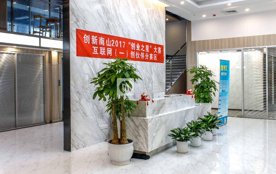 微智汇·联合创业社-中科纳能大厦