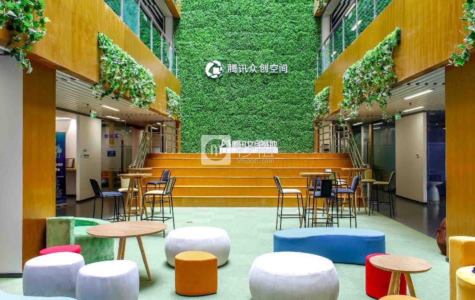 腾讯众创空间-软件产业基地