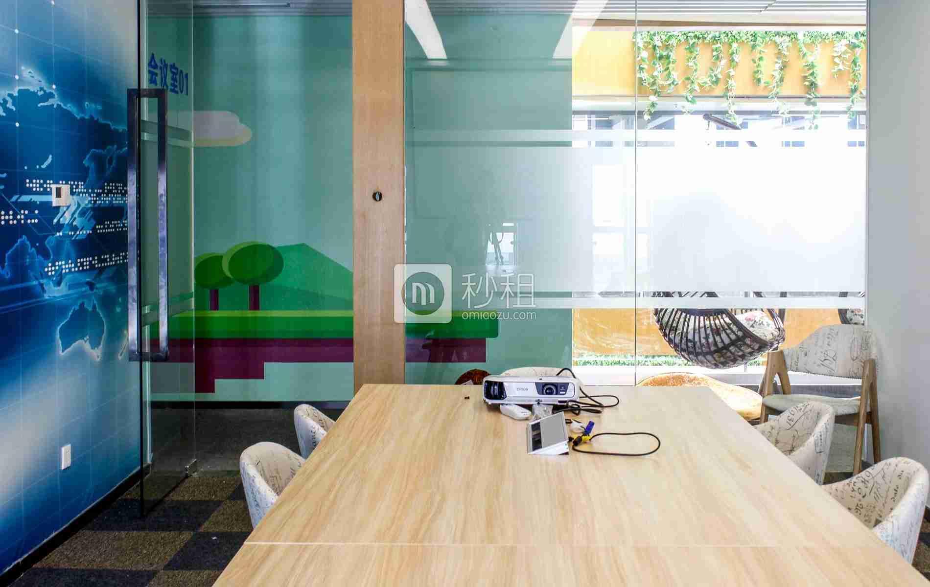 腾讯众创空间-软件产业基地写字楼出租/招租/租赁,腾讯众创空间-软件产业基地办公室出租/招租/租赁
